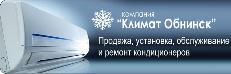 Продажа кондиционеров Казань, цена на кондиционеры, купить кондиционер напольный дешево