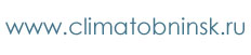Интернет-магазин www.climatobninsk.ru. Продажа кондиционеров, установка кондиционеров, обслуживание кондиционеров, ремонт кондиционеров. Обогреватели.